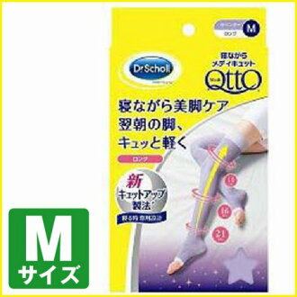 (Medicutt) QttO sleeping medicutt m long 1 foot