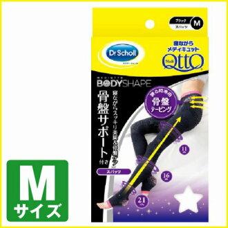 日本乐天_(Medicutt)_QttO_睡眠口角_medicutt_骨盆支持大小_M_1_条腿