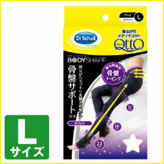 (Medicutt) QttO sleeping medicutt spats pelvis support with L size 1 foot