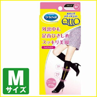 All items point double ☆ QttO (medicutt) probably in medikyutto while sleeping socks black size M pair