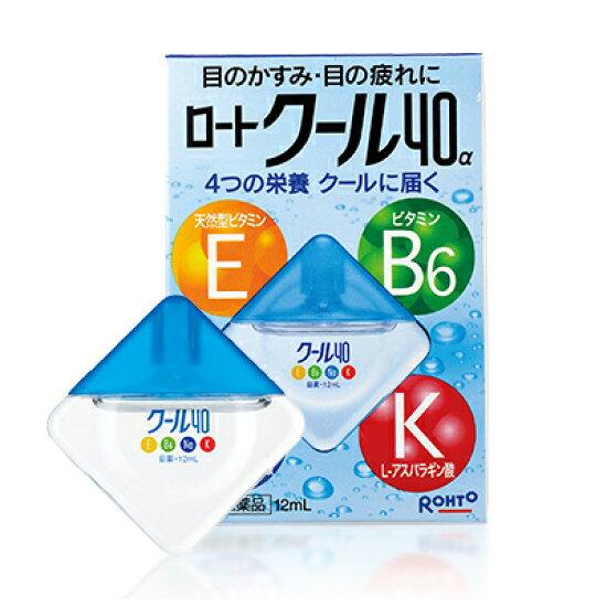 rotokuru 40α12ml眼藥水疲勞的眼睛日本眼睛藥水日本眼睛藥水眼睛藥水樂敦眼睛藥水抗疲勞 Angel Drug