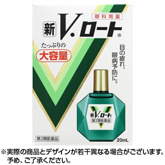 新V roto大容量20mL眼藥水疲勞的眼睛日本眼睛藥水日本眼睛藥水眼睛藥水樂敦眼睛藥水抗疲勞 Angel Drug