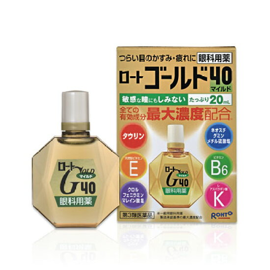 rotogorudo 40溫和20ml眼藥水疲勞的眼睛日本眼睛藥水日本眼睛藥水眼睛藥水樂敦眼睛藥水抗疲勞 Angel Drug