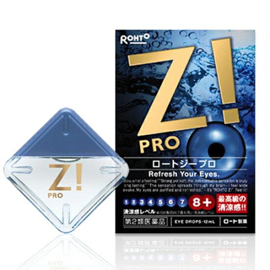 rotojipuro C 12ml眼藥水疲勞的眼睛日本眼睛藥水日本眼睛藥水眼睛藥水樂敦眼睛藥水抗疲勞 Angel Drug
