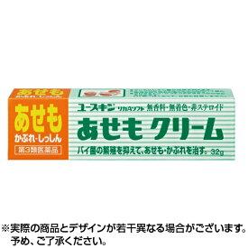 【第3類医薬品】ユースキンあせもクリーム 32g