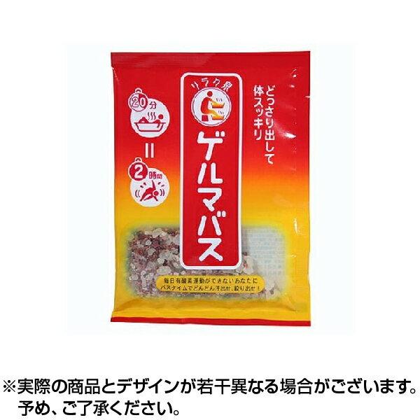 石澤研究所 リラク泉 ゲルマバス 25g 入浴剤