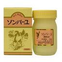 尊馬油保湿乳霜70ml 儿童也可以放心使用 (ソンバーユ)無香料