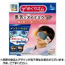7 eyemask kibun5