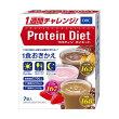 DHCDHCプロテインダイエット(7袋入)7袋DHCヘルスケアプロテイン女性プロテインレディース
