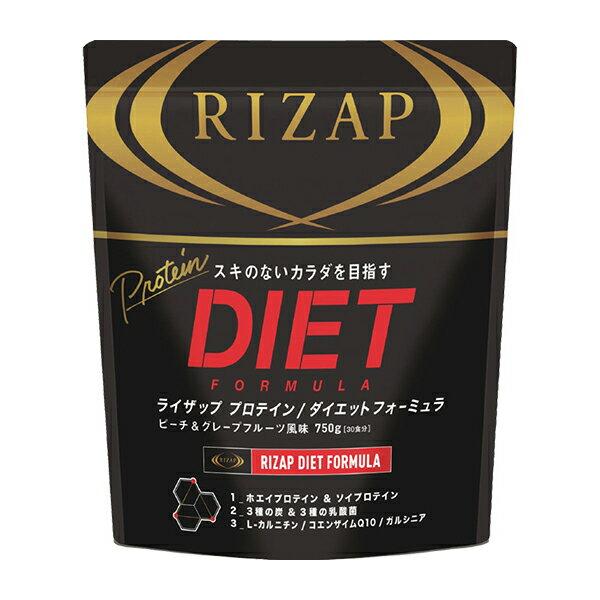 【ポイント2倍】【国内送料無料】RIZAP プロテインダイエットフォーミュラ 750g