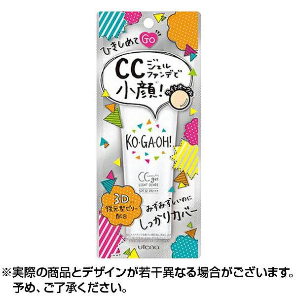 【ポイント5倍】KO・GA・OH!(コガオウ) ウテナ コガオウ ウォータリーフィットCCジェル 01 ライトオークル?30g