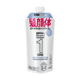 【クーポン配布中】メンズビオレONE フルーティーサボン詰替 日本 花王 ヘルスケア