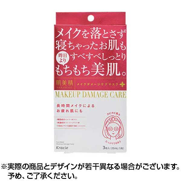 【555円OFFクーポン配布中】肌美精 肌美精ビューティーケアマスク(保湿) 日本 ヘルスケア