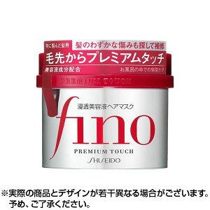 資生堂 フィーノ プレミアムタッチ 浸透美容液ヘアマスク 230g 发膜 SHIEIDO