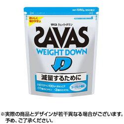 ザバス(SAVAS)ザバスウェイトダウン50食分1050g明治ヘルスケアプロテインプロテイン1kgプロテイン1キロ