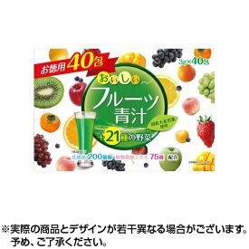 【送料無料】YUWA ユーワ おいしいフルーツ青汁 (3g×40包) フルーツ 青汁 日本 ヘルスケア