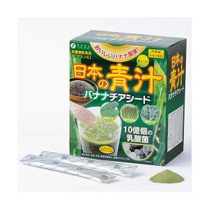 日本の青汁バナナチアシード 40包 株式会社ファイン ヘルスケア 青汁 国産 青汁 お試し