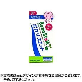【送料無料】ビーンスターク ビーンスターク 赤ちゃんのためのポカリスエット 粉末タイプ 3.1g×8包 大塚製薬 ヘルスケア