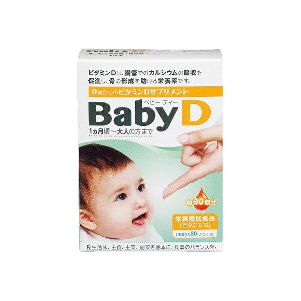 【送料無料】BabyD 3.7g 森下仁丹 ヘルスケア