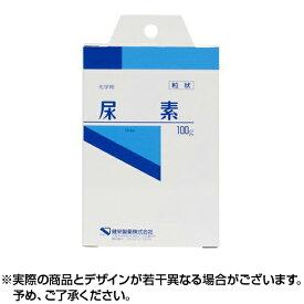★ポイント10倍★尿素 粒状 (100g) 健栄製薬| ケンエー 日本 ヘルスケア 化粧水
