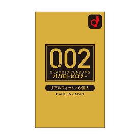 ★SUPERSALEポイント5倍★【ネコポス送料無料】オカモト002 ゼロツー リアルフィット(6コ入) コンドーム
