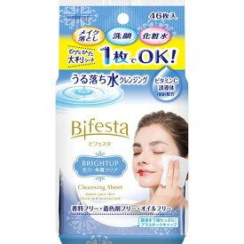 Bifesta ビフェスタ うる落ち水クレンジングシート ブライトアップ (46枚) メイク落とし シート ふき取り クレンジングシート