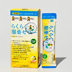 龍角散 らくらく服薬ゼリー (スティックタイプ) レモン味 (25g×6本) 薬の服用
