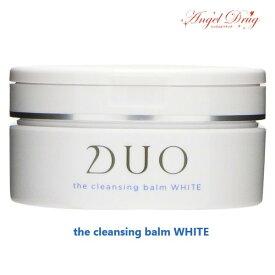 DUO デュオ ザ・クレンジングバーム ホワイト (90g) DUO デュオ クレンジング バーム white 毛穴 洗顔 洗顔料 黒ずみ いちご鼻