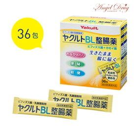 【送料無料】ヤクルトBL整腸薬 (36包) ヤクルト 整腸薬 BL 整腸 薬 整腸 便通 軟便 便秘 ビフィズス菌