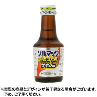 日本乐天_溶胶马赫_5_(sakinomi)