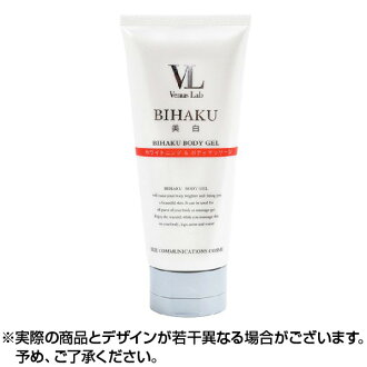 V lab beautiful white body gel