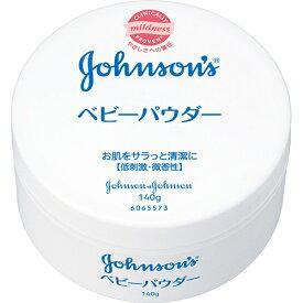 【送料込】ジョンソンベビーベビーパウダー(140g)*1個 プラスチック容器【ジョンソン・ベビー(johnoson´s baby)】