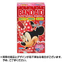 【送料無料】バンドエイド 防水テープ ミニーマウス 絆創膏 キャラクター 絆創膏 かわいい 絆創膏 子供 ばんそうこう