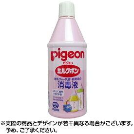 【クーポン配布中】【第2類医薬品】ミルクポン 1050ml pigeon【送料無料】