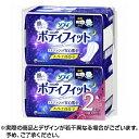 【送料無料】ソフィ ボディフィット スーパーナイトガード 10枚×2個 生理用品 夜用