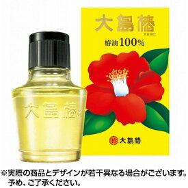 【送料無料】大島椿 椿油100% (60ml) パサつき 傷み 頭皮 乾燥 かゆみ 光沢