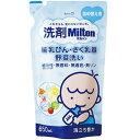【送料無料】洗剤ミルトン哺乳びん・さく乳器・野菜洗い詰替え 赤ちゃん 赤ちゃんのための洗剤 for baby