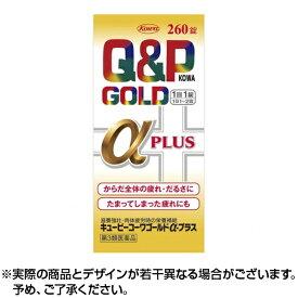 【第3類医薬品】キューピーコーワゴールドα-プラス 260錠 |【送料無料】