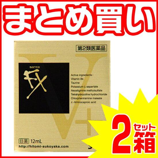 歡顏製藥聖 FX V 加 12 毫升 2 片設置 | 疲憊的眼睛滴眼液 日本眼藥水 Angel Drug