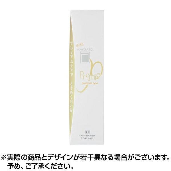 アパガード プレミオ 100g オーラルケア 歯磨き粉