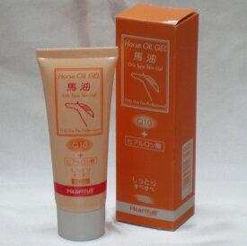 【保湿 ジェル】 馬油 ヒアルロン酸 コエンザイムQ10 配合 トリピュア スキンジェル 65g ジェルタイプの ハンドクリーム