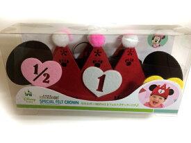【送料無料!】☆Disney baby メモリコ スペシャルフェルトクラウン☆ミニーマウス