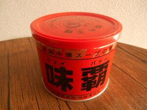 【輸入FOOD】高級中華スープの素『味覇 ウェイパー』500g