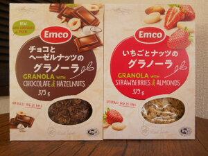 【輸入FOOD】Emco グラノーラ 2個セット シリアル チェコ産
