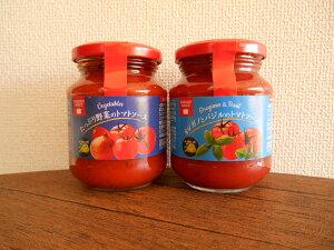 【輸入FOOD】 tomato sauce 2缶セット 2種類(オレガノとバジルのトマトソース、たっぷり野菜のトマトソース) 賞味期限/2024.12.31