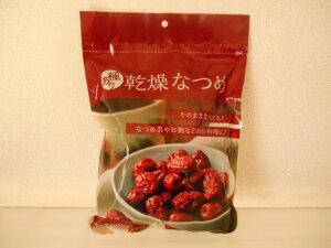 【輸入FOOD】種あり乾燥なつめ <賞味期限>2021.12.01 内容量:500g 中国産 杏仁豆腐 炒め物 中華料理