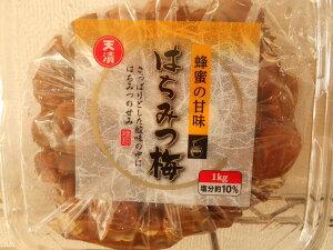 【輸入FOOD】天漬 はちみつ梅 蜂蜜の甘味 1キロ 原産国:中国 賞味期限/2021年11月10日