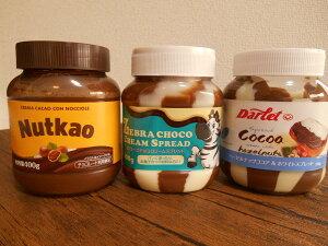 【輸入FOOD】チョコクリーム3個セット 内容量:400g×2、350g