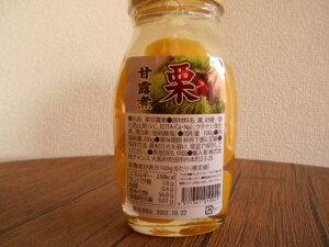 【輸入FOOD】栗 甘露煮 内容量100g 賞味期限2022.10.22