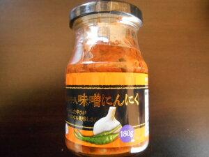 【輸入FOOD】青唐辛子入味噌にんにく 180g 賞味期限2021.09.28